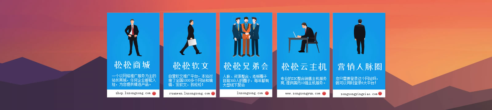 """卢松松获""""2017年度中国网络营销行业十佳年度人物奖"""""""